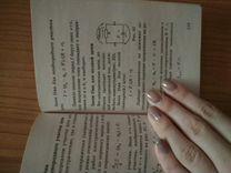 Пособие егэ по физике
