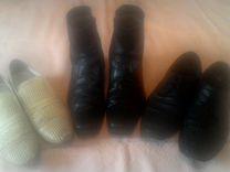 Мужская обувь, натуральная кожа, р.43-44