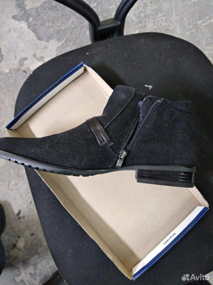 Schuhe  89220522588 kaufen 2