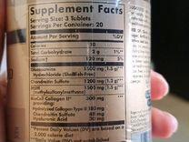 Solgar Глюкозамин, хондроитин, мсм, 60 таблеток