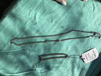 Серебряные цепочка и браслет