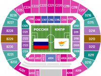 Россия-Кипр билеты,футбол.11 июня
