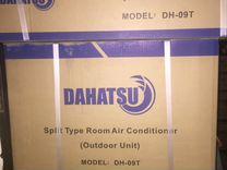 Сплит система Dahatsu