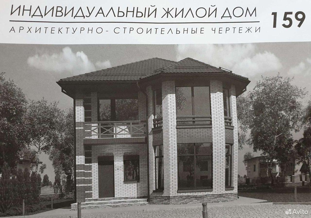 Проект дома  89050000655 купить 1