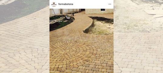 Форма бетона анастасиевская купить смеси для ремонта бетона