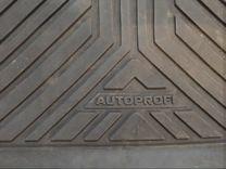 Продам коврики Autoprofi для автомобиля