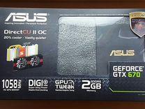 Видеокарта Asus GeForce GTX 670