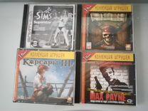 Лицензированные игры на CD