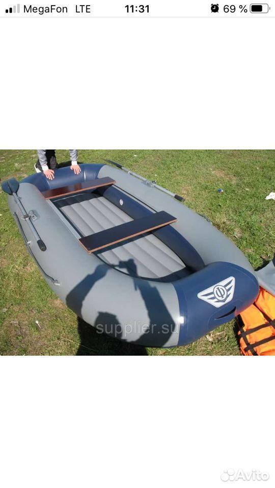 Лодка пвх нднд  89532304398 купить 1