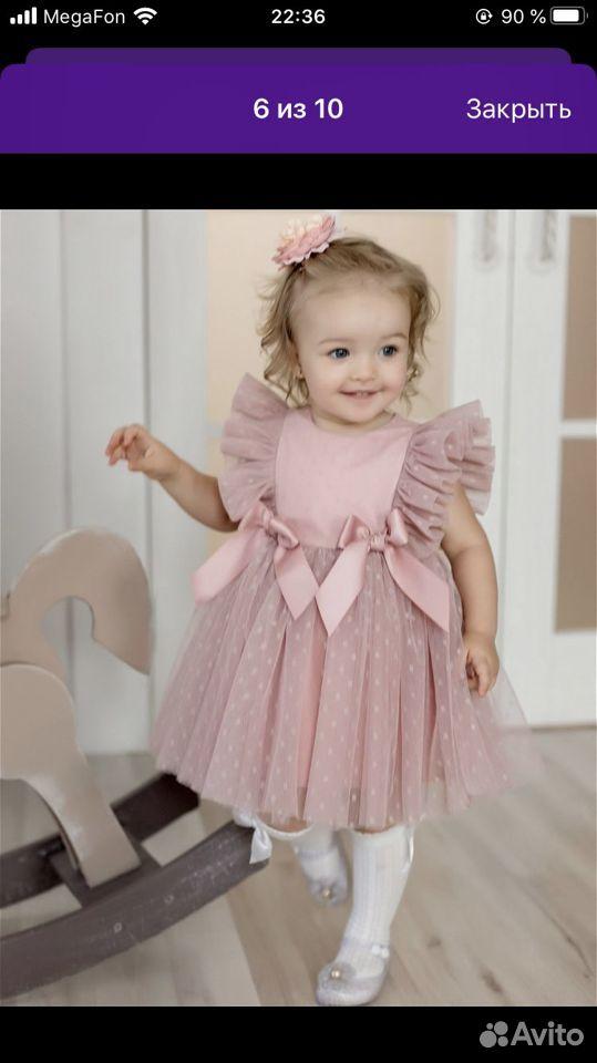 Платье детское на 1 год  89990722179 купить 3