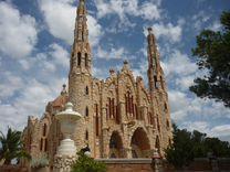 Горячий тур в Испанию из Уфы 5 августа