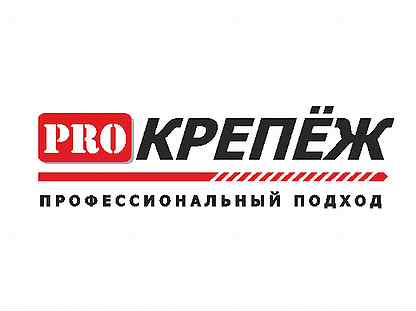 Работа девушкам в черемхово работа для девушек с проживанием в москве