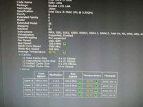 Intel Core i5-7600 7th generation
