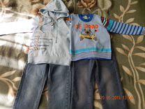 Вещи для мальчика (рост 104-110)