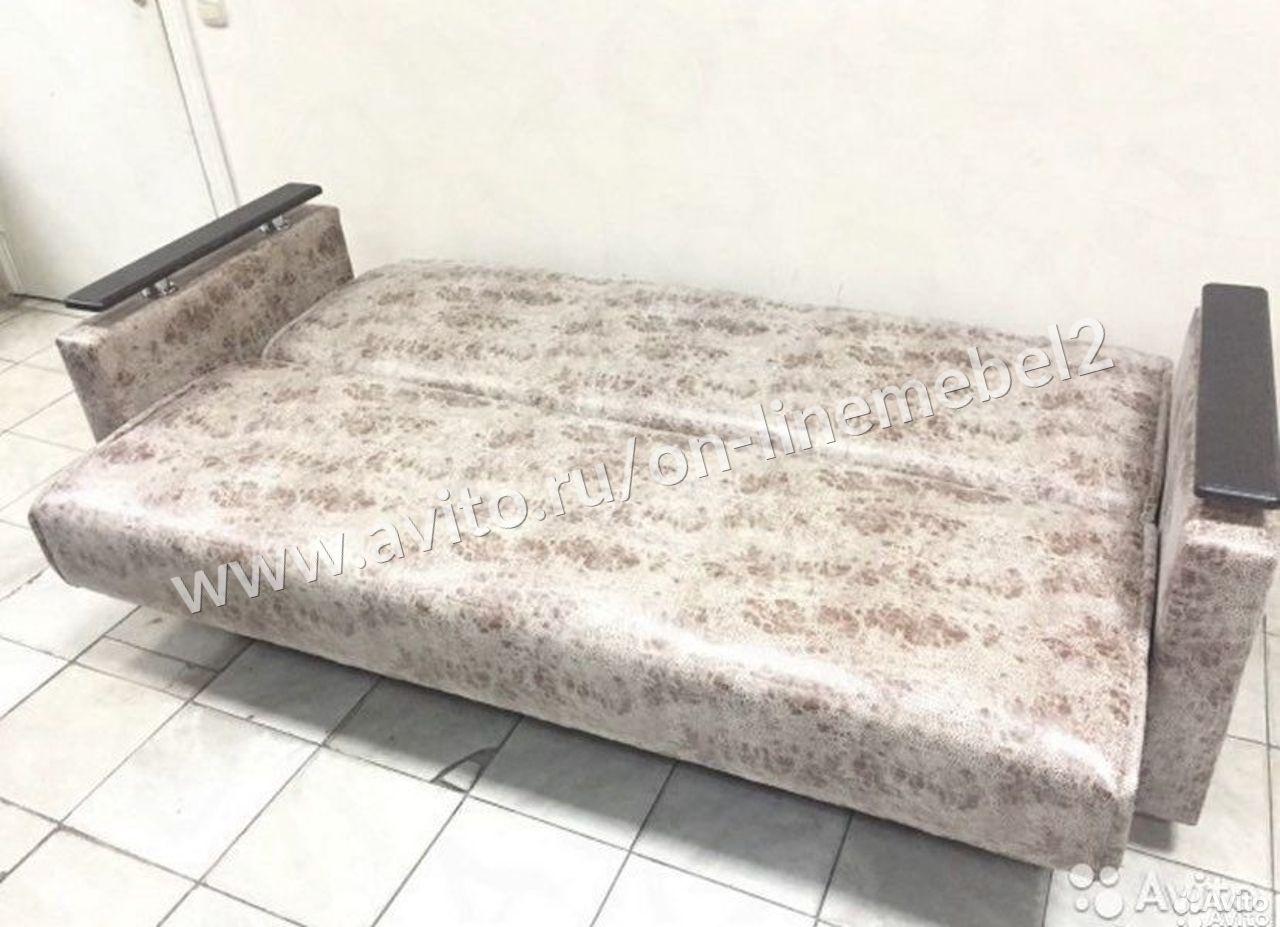Диван  89204502452 купить 2