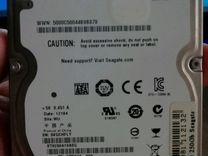 Жесткий диск — Товары для компьютера в Брянске
