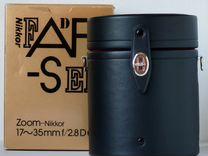Nikon AF-S 17-35/2.8 D коробка и чехол новый