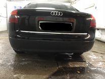 Бампер задний Audi A6C5