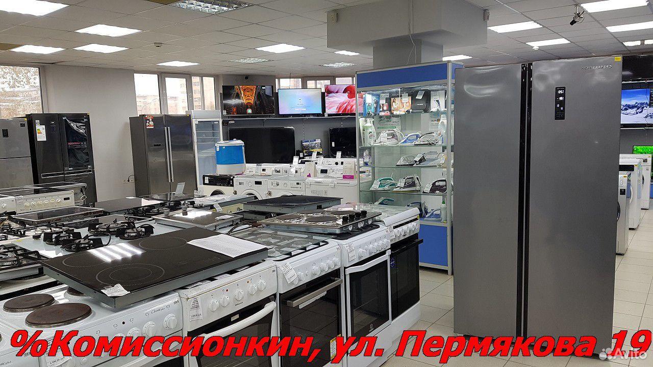 Холодильник новый  83452578368 купить 1