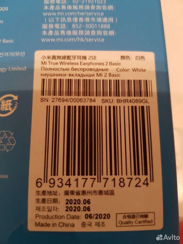 Беспроводные наушники earphones 2 basic  89316065696 купить 2
