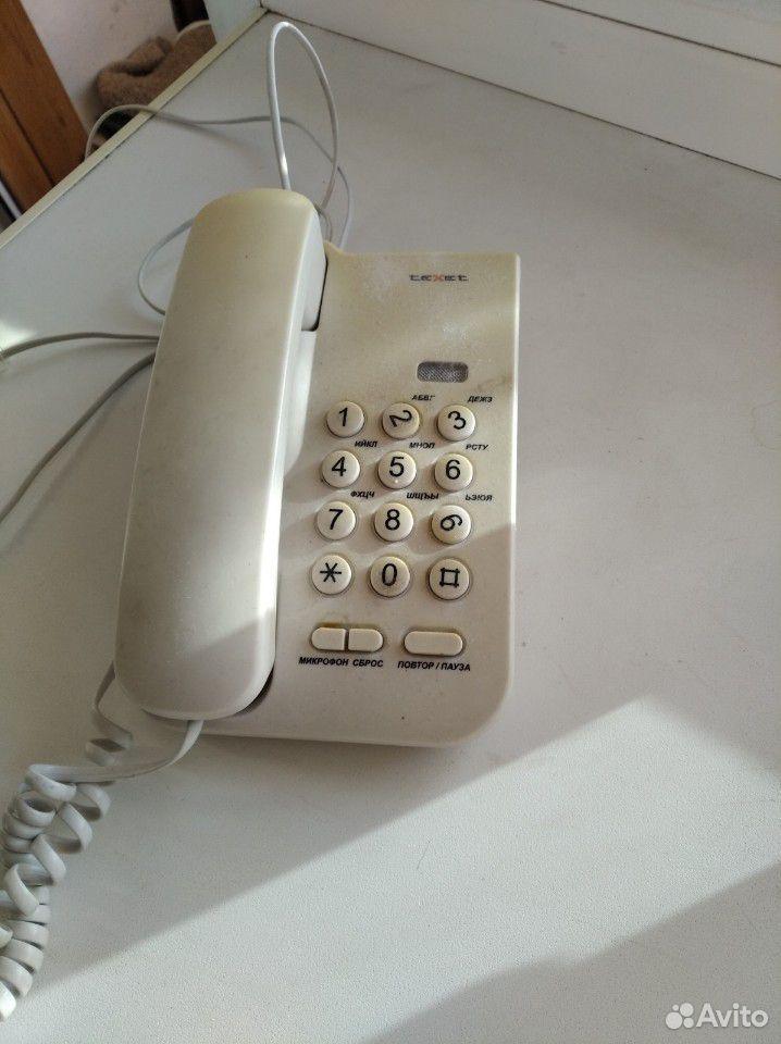 Домашний телефон  89092228706 купить 2