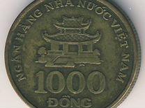 Вьетнам 1000 и 200 донгов
