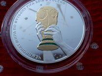 Кубок Триумф — Хобби и отдых в Геленджике