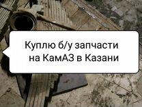 Задняя рессора Камаз 6520 в Казани в наличии