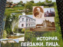 Альбом Судогодский край