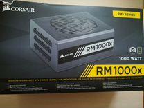 Блок питания 1000W Corsair RM1000x