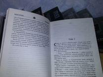 Книги Сталкер и Метро