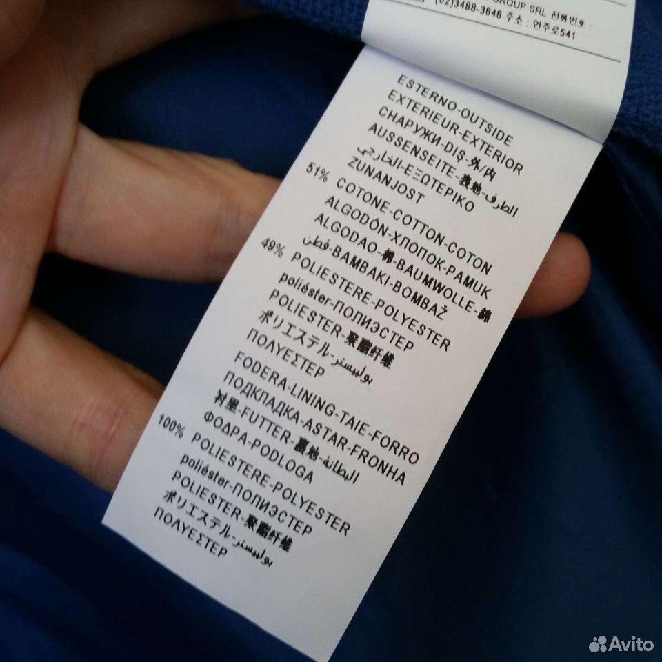 Пальто пиджак Benetton  89101475907 купить 5