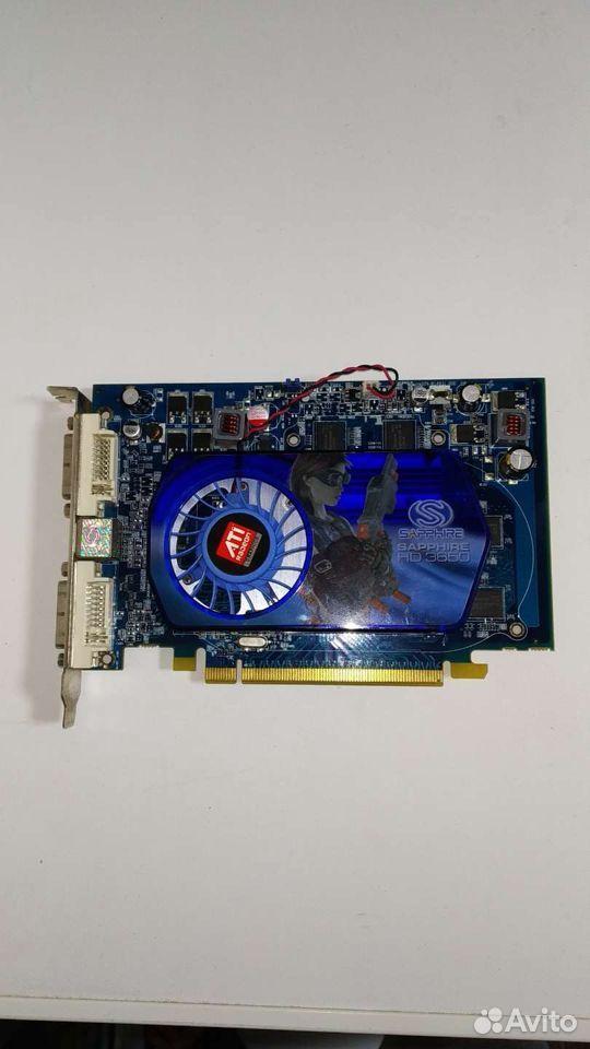Видеокарта Ati Radeon HD 3650  89242025679 купить 1