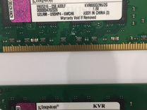 Оперативная память DDR2 на 2X2GB