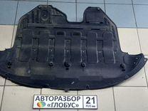Защита пыльник двигателя Kia Sportage 3 — Запчасти и аксессуары в Чебоксарах