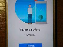 Обалденный Sony Xperia X (оригинал, розовое золото