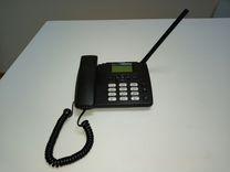 Стационарный сотовый телефон