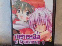 DVD Anime