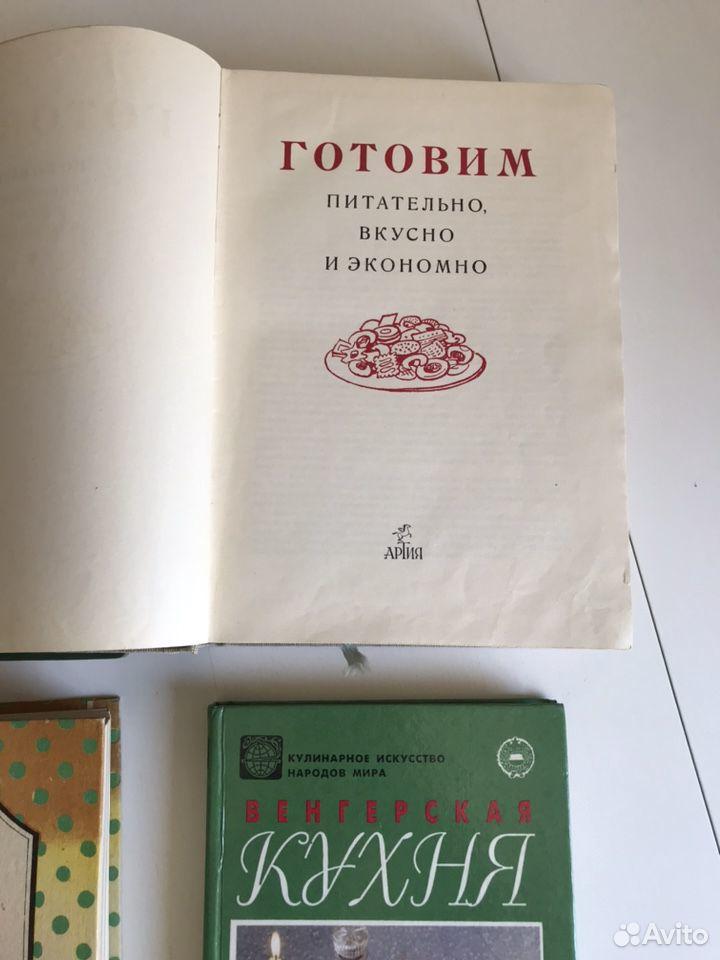 Книги с рецептами 89277684850 купить 2
