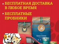 Корма для собак и кошек с доставкой на дом