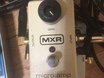 Гитарная педаль mxr micro amp