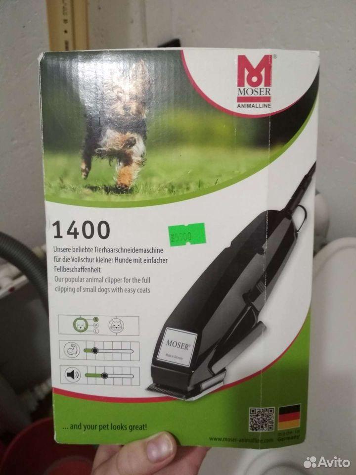 Машинка для стрижки собак  89913934766 купить 1