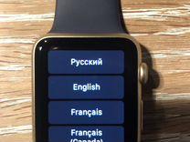 Apple Watch Sport 42mm (1st Gen)