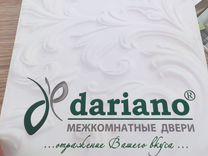 Двери Дарино «ника»
