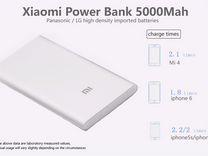 Новый Original Xiaomi Mi Power Bank 5000 mAh
