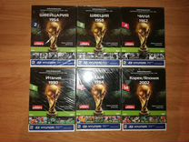 Коллекция DVD : Чемпионаты мира по футболу