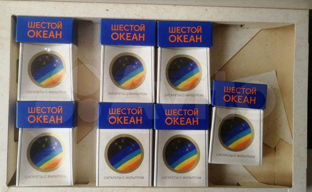 Сигареты ява блок купить в москве купить сигареты бизнес класс цена