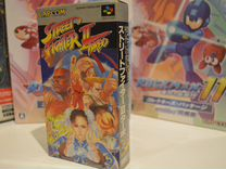 Street Fighter II Turbo Super Famicom nintendo
