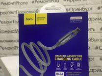 Магнитный кабель Hoco U40A для iPhone 1м (новый)