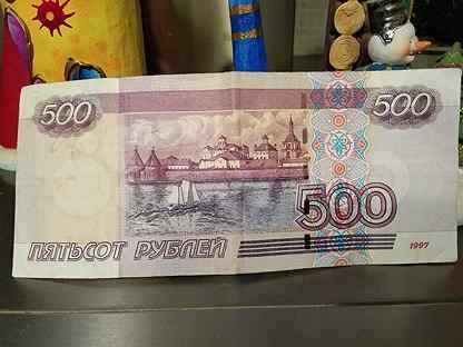 500 рублей с корабликом